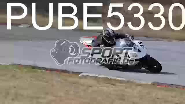 PUBE5330_1  00:04